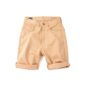 [60%] EASY SHORTS [apricot]